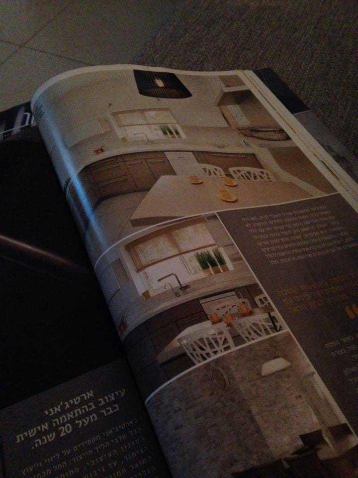 כתבה_במגזין_עיצוב_1
